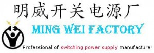 MingWei switching power supply factory