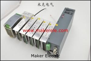 开关电源全系列 power supply unit