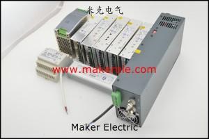 开关电源全系列ac to dc power supply