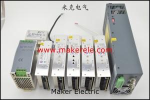 开关电源全系列ac to dc transformer
