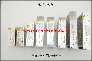 S单组输出开关电源 ac adapter power supply