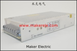 S-120 power supply dc