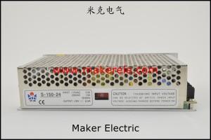 S-150 侧面 pc power supply
