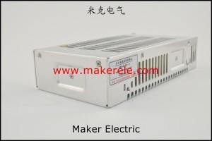 S-201 斜侧面 12v power supply