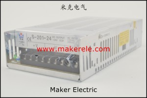 S-201 ac and dc power