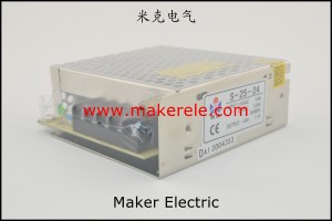 S-25 what is power supply