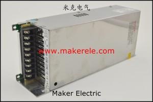 S-400 立面 laptop power supply