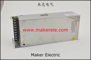 S-400 立面desktop power
