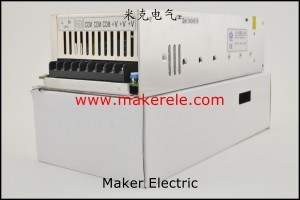 S-500 带包装 pc power supplies