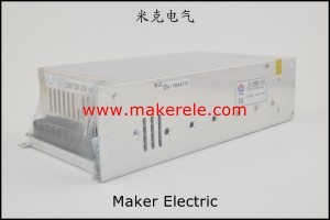 S-500 power supply voltage