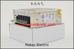 s-15 带包装a power supply