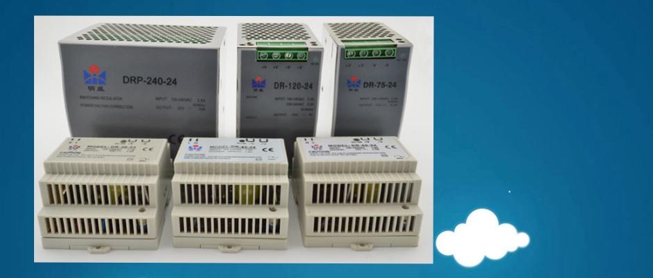 Din-Rail-series-DR导轨式开关电源系列-.JPG