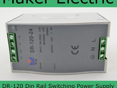 DR-120 ce approved switching power supplies