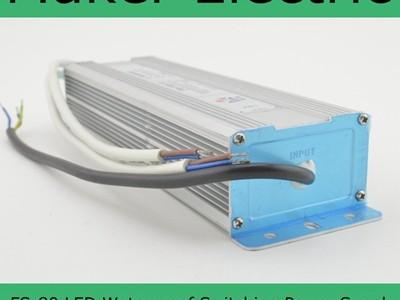 FS-80 Waterproof Switching Power Supply