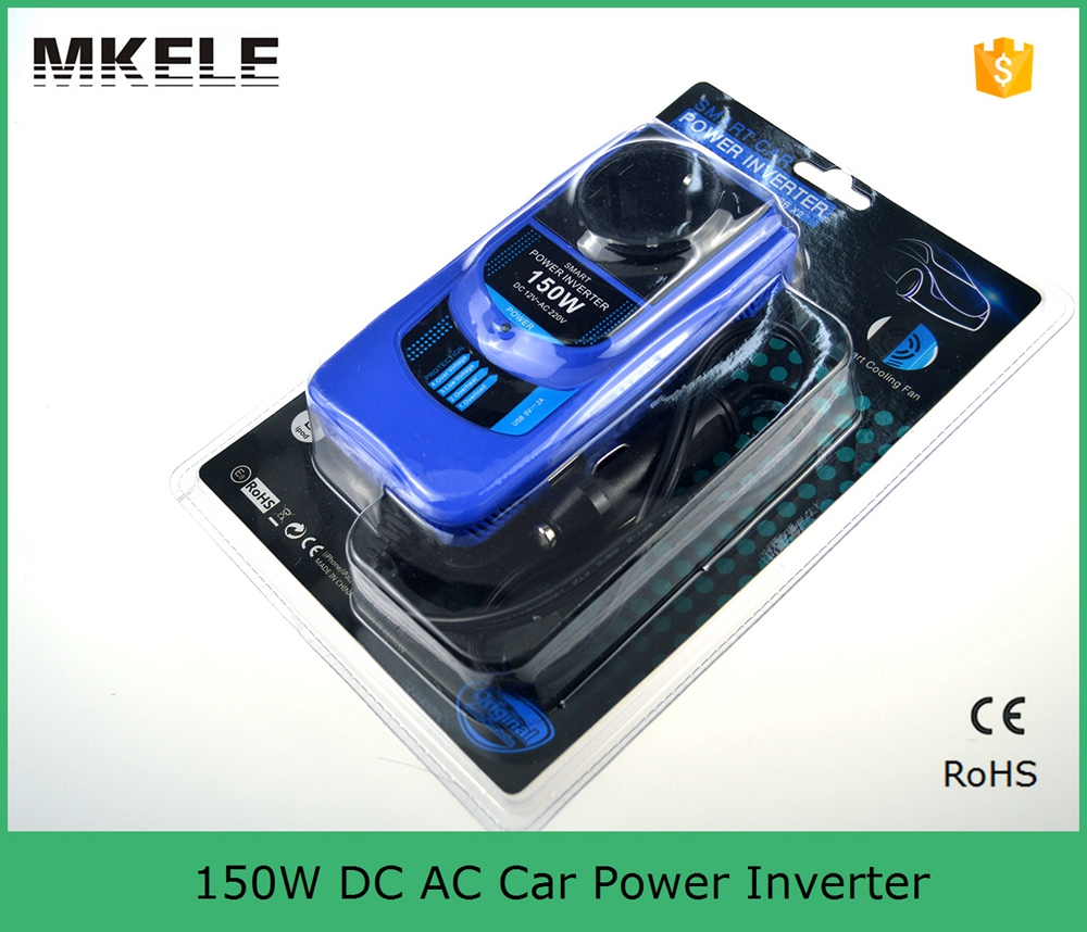 Mkc150u 122 Modified Sine Wave Car Power Inverter 150w 12vdc To Circuit With Waveform Images Verified Mkc150 220vac Removable Wire
